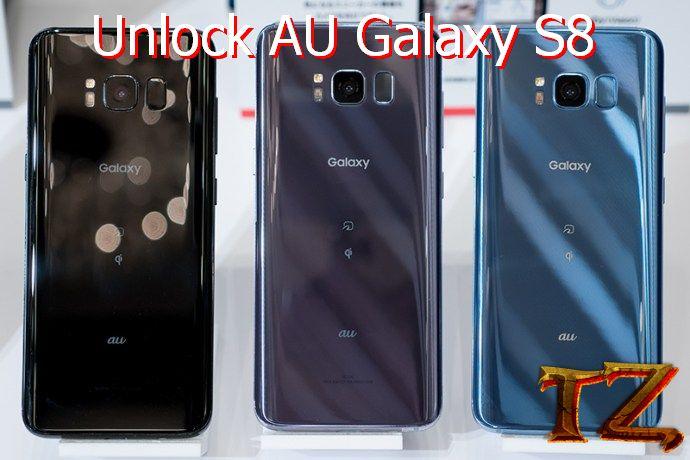 unlock AU Samsung Galaxy S8